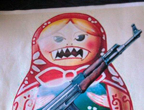 Депутаты Херсона предложат торговцам обозначить российские товары зубастой вооруженной матрешкой