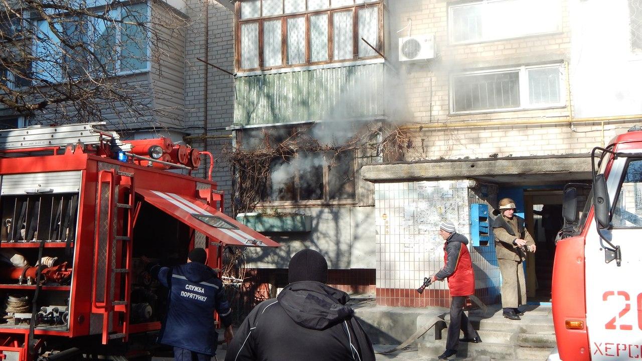 В Херсоне на улице Московской горела квартира. (Фото+видео)