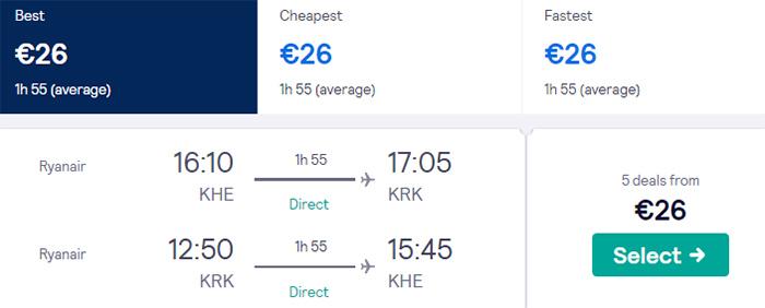 Херсонцы смогут слетать в Краков за 13 евро: цены подешевели