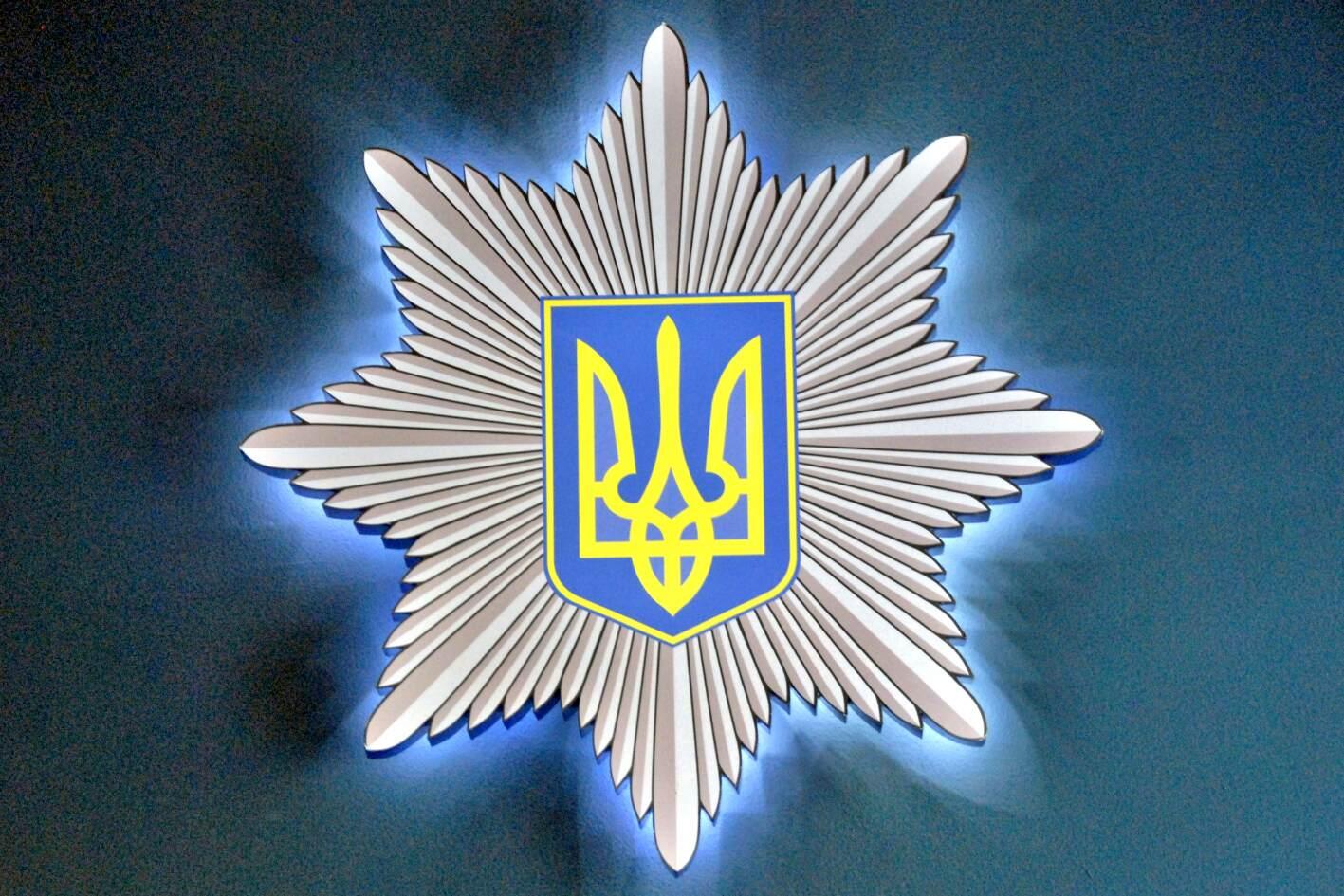 Фото голих журналісток україни 22 фотография