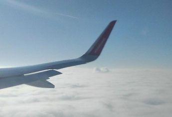 Qatar Airways: Из Киева в Сеул за 379 евро - Low Cost Эксперт ... | 235x345