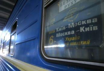 Загранпаспорта для детей тольятти