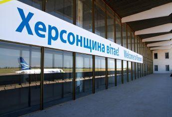 Херсонский аэропорт собирается перехватить крымские рейсы